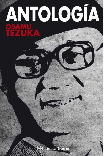 Antología. Osamu Tezuka