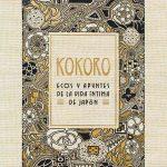 Kokoro. Ecos y apuntes de la vida íntima de Japón